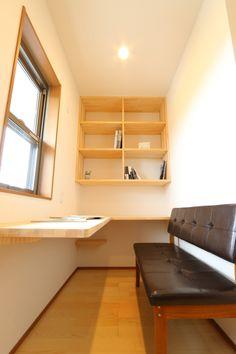 ママスペース・書斎 Desk, House, Desktop, Home, Table Desk, Office Desk, Homes, Desk Office, Writing Bureau