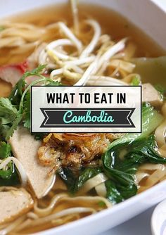 What to eat in cambodia