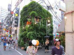 House in Shinjuku