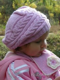 Gorgeous Russian slouch hat for Baby. Bonnet Crochet, Crochet Baby, Knit Crochet, Baby Hats Knitting, Knitted Hats, Tricot Baby, Cool Hats, Knitting Patterns, Winter Hats
