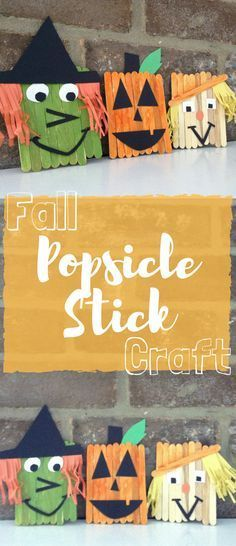 Fall Popsicle craft for kids. Pumpkin, Witch and Scarecrow.  There are so many variations as to how you could make these. Such a fun way to inspire creativity!  Fun Fall activities for kids | Fall art | Fall Decor