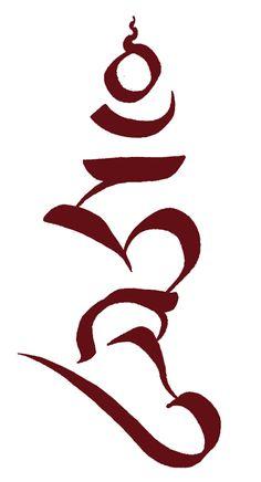 hung+syllable | Dakini Singhamukha HUNG Seed SYllable