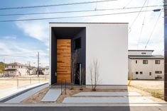 Japan Modern House, Small House Exteriors, Safe Room, Box Houses, Small Buildings, Building Facade, Facade House, Interior And Exterior, Interior Design
