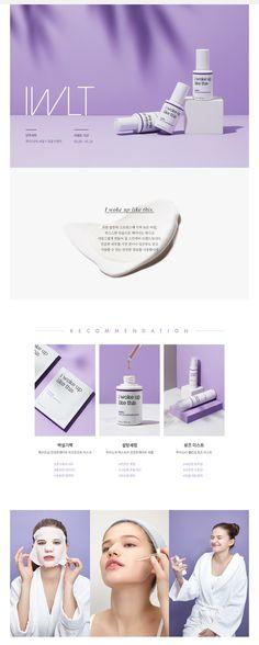 web Hijab hijab and dress Website Layout, Web Layout, Layout Design, Cosmetic Web, Cosmetic Design, Flat Web Design, Web Design Trends, Website Design Inspiration, Layout Inspiration