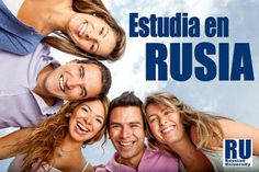 Estudiar en Rusia:   UNIVERSIDADES RUSAS ABREN SUS PUERTAS AESTUDIANT...