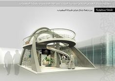 Al Muhaidib Exhibition Booth on Behance
