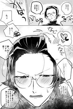 Stray Dogs Anime, Bongou Stray Dogs, Anime Boyfriend, You Are Perfect, All Anime, Manga, Weird, Random, Drawing Tutorials