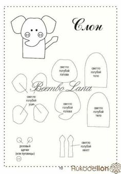 1 million+ Stunning Free Images to Use Anywhere Quiet Book Templates, Quiet Book Patterns, Felt Templates, Felt Puppets, Felt Finger Puppets, Hand Puppets, Baby Quiet Book, Felt Quiet Books, Felt Diy