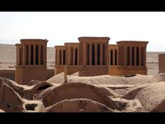 Persian Architecture, Historical Architecture, Ericaceous Plants, Underground Cellar, Global Cooling, Desert Environment, Ancient Persian, 14th Century, Ancient Civilizations