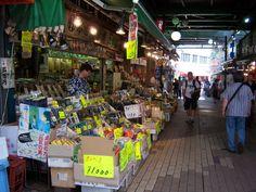 Toyko, Japan (Street Market)
