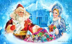 °‿✿⁀ Grandfather Frost & Snow Maiden ‿✿⁀°
