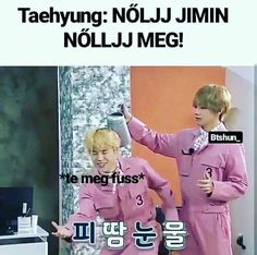 Just Kidding, Bts Memes, Taehyung, Jimin, Korea, Lol, Humor, Funny, Kids