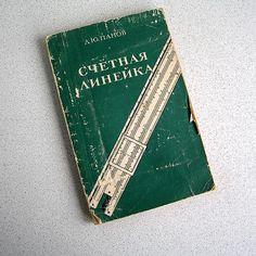 1961 vintage book slide ruler Vintage Book by MyWealth on Etsy, $7.20