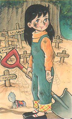 ちばてつや What's My Aesthetic, Aesthetic Japan, Old Anime, Manga Anime, Art Vintage, Estilo Anime, Manga Artist, Chiba, Anime Style