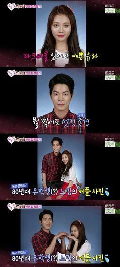 'We Got Married' Featured Cute Photos Of Yura & Hong Jong Hyun http://www.kpopstarz.com/articles/99257/20140715/we-got-married-featured-cute-photos-of-yura-and-hong-jong-hyun.htm
