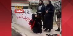 EVIL! The Islamist terror group video, executing a woman in the main square of the Syrian village of Ma'arrat Misrin.