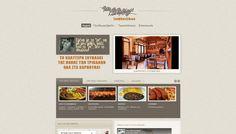"""Το σουβλατζίδικο """"Της Κακομοίρας"""" στην όμορφη πόλη των Τρικάλων έχει τη δικιά του ιστοσελίδα και δέχεται online παραγγελίες. Πεντανόστιμα φαγητά, όμορφο περιβάλλον και καλό κρασί είναι μόνο λίγα από αυτά που μπορούν να σας προσφέρουν οι άνθρωποι της Κακομοίρας. www.tiskakomoiras.gr"""
