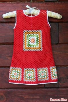 Crochet Baby Dress Free Pattern, Baby Girl Crochet, Crochet Baby Clothes, Crochet Flower Patterns, Afghan Crochet Patterns, Crochet For Kids, Crochet Collar, Crochet Shirt, Knit Crochet
