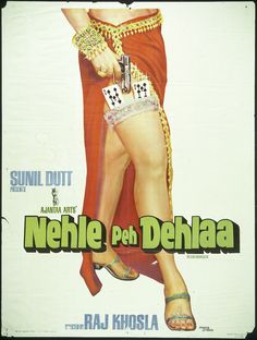 Nehle Peh Dehlaa (1976)
