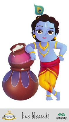 What is Janmashtami popularly known as in Maharashtra?