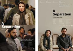 A SEPARATION. A #film by Asghar Farhadi. This story about social problems the religious factor and relationship between man and woman. If you're a parent #youshouldwatch this movie.  #aseparation #asgharfarhadi #kmalkamovies #разводнадераисимин by keren.malka_