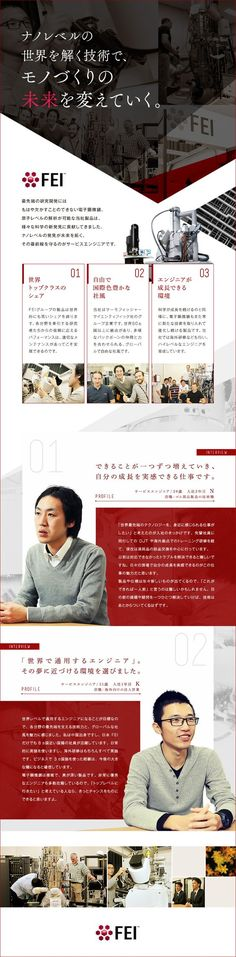 Discover recipes, home ideas, style inspiration and other ideas to try. Red Design, Site Design, Web Layout, Layout Design, Academic Poster, Web Japan, Web Company, Corporate Website, Ui Web