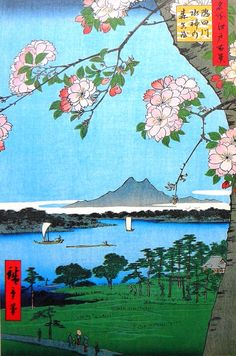 © 2019 McGaw Graphics, Inc. About the ArtistAndo Hiroshige was one of the most famous Japanese artists of the Ukiyo-e school. He was especially revered for his landscapes depicting lyrical scenes of everyday life. Hiroshige was born in Edo (now . Art Chinois, Art Asiatique, Art Japonais, Japanese Painting, Japanese Prints, Japanese Poster, Japan Art, Woodblock Print, Chinese Art