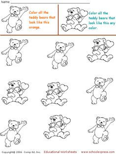 Color the Matching Pictures - 10 free worksheets