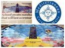 Sundial Project | Mediterranean CeramicsMediterranean Ceramics
