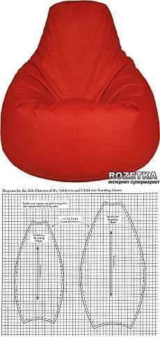 Pattern for bean bag chair Puff Gigante, Bean Bag Pattern, Cape Pattern, Bean Bag Design, Diy Bean Bag, Bean Bags, Sewing Crafts, Sewing Projects, Patterned Chair
