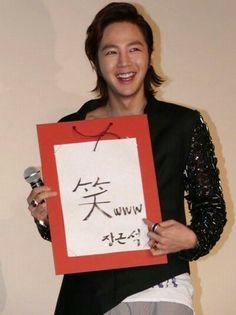 """うふふ♡""""笑""""って書いてくれてコマウォ(ฅωฅ♥)ㅋㅋㅋ #jang keun suk #jks"""