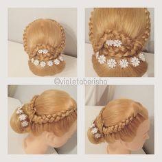 Wedding hair bridal hair braided