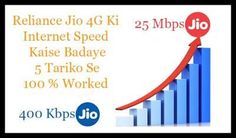 Reliance Jio 4G Ki Internet Speed Kaise Badaye 5 Tariko Se 100 % Worked http://ift.tt/2iu7qNQ - http://ift.tt/1HQJd81