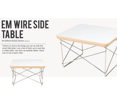 EM Wire Side Table