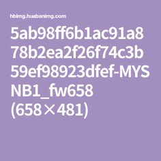 5ab98ff6b1ac91a878b2ea2f26f74c3b59ef98923dfef-MYSNB1_fw658 (658×481) Game, Venison, Gaming, Games