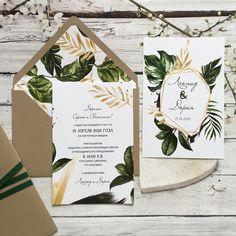 Cheap Wedding Invitations, Wedding Invitation Templates, Invitation Layout, Invite, Bullet Journal Ideas Pages, Wedding Invitation Design