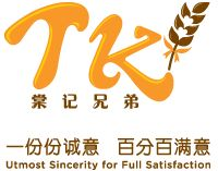 Welcome to TK Bakery in Malaysia, since 1970