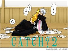 Rangiku x Toshiro Bleach Rukia, Bleach Art, Bleach Anime, Rangiku Matsumoto, Bleach Funny, Bleach Couples, Book Worms, Manga Anime, Friends