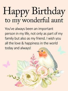 To My Special Aunt Happy Birthday Wishes Card Happy Birthday