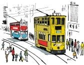 Illustration of Hong Kong trams in city stock photography