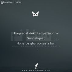 Urdu Quotes, Poetry Quotes, Quotations, Qoutes, Heart Touching Lines, Stupid Quotes, Sufi Poetry, Zindagi Quotes, Meaningful Words