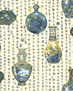 "Asian Traditions - Porcelain & Calligraphy - Delft Blue/Gold hmmm the vases are 5"" tall"