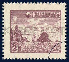 Welcome to korea stamp portal system Portal System, Bloomington Illinois, Seoul Korea, Vintage World Maps, Japanese, Postcards, Artist, Stamps, Scouts