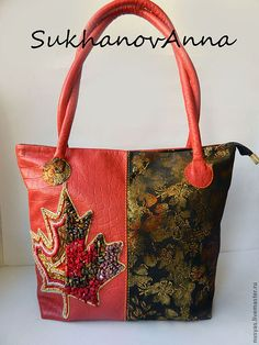 Embroidery Bags, Church Banners, Pouch, Wallet, Knitted Bags, Leather Bag, Purses And Bags, Tote Bag, Handbags