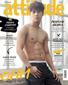 Pawat Chittsawangdee for Attitude Magazine Thailand June 2017 Issue [[MORE]] Korean Boys Hot, Hot Asian Men, Asian Boys, Dramas, Body Transformation Men, Tom Payne, Perfume Genius, Blonde Guys, Boy Models