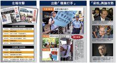 """去一个月的连串社会事件中,都出现一个熟悉身影:一名经常与""""青关会""""成员一同出没的男子,先后出现在7月18日法轮功学员控告江泽民的大游行、26日讨论两名局长""""被辞职""""事件的《城市论坛》,谩骂和指吓法轮功学员和港台主持人谢志峰,被网民形容为""""中共特工""""和""""职业打手""""。此人8月3日上午到港大抗议学生后,涉嫌同日下午在尖东打伤法轮功学员后逃去,警方正调查案件。   - 港澳新闻"""