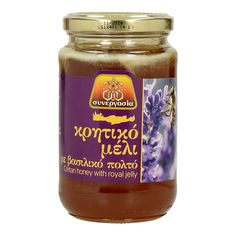Thyme Raw Honey with ROYAL JELLY 450gr from CRETE superb honey – SAVODOR Female Hormones, Royal Jelly, Bee Pollen, Raw Honey, Creamy White, Crete, Salsa, Vitamins, Jar