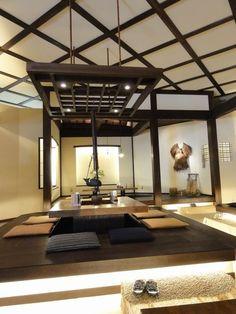 Japanese Dinner Room