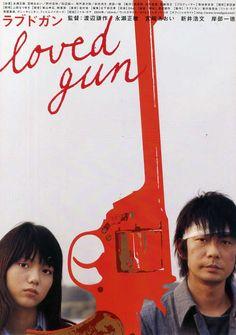 Loved Gun