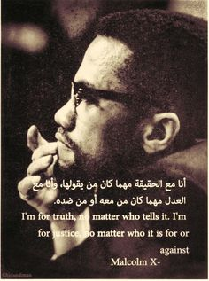 Malcolm X, Blessed, Quotes, Movies, Movie Posters, Men, Activists, Quotations, Films